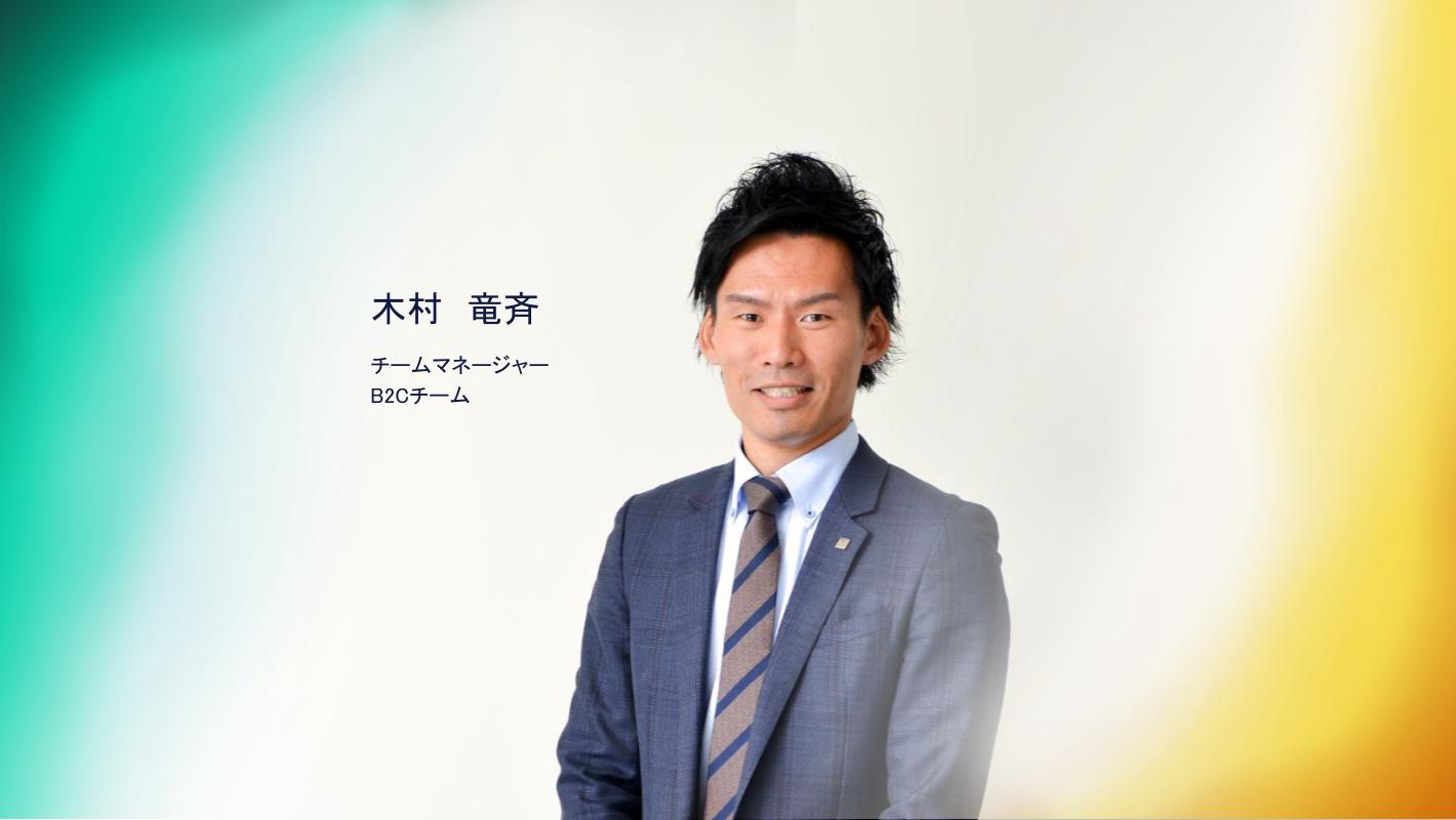 成功事例:日系グローバル小売企業・事業戦略リーダー