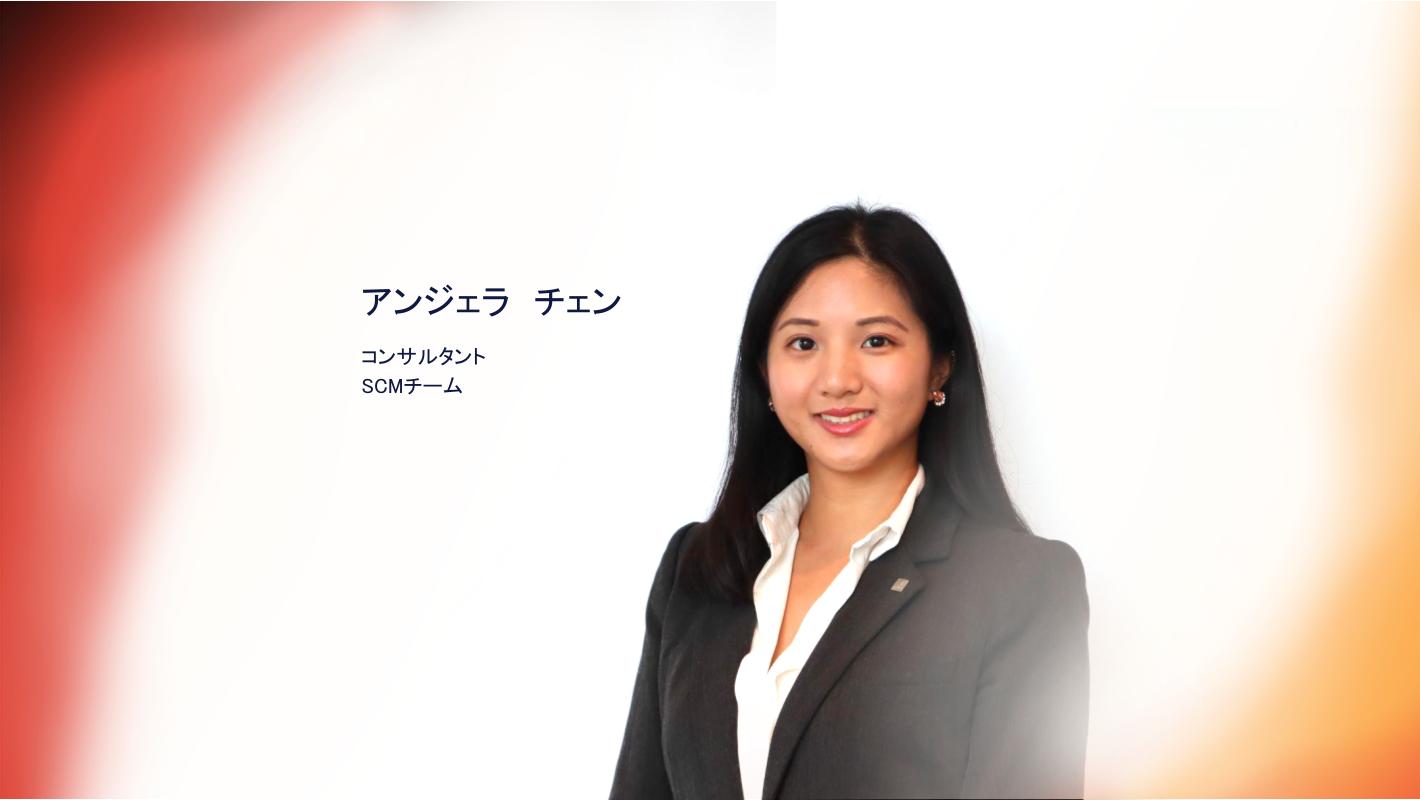 成功事例:建設化学メーカー・購買マネージャー